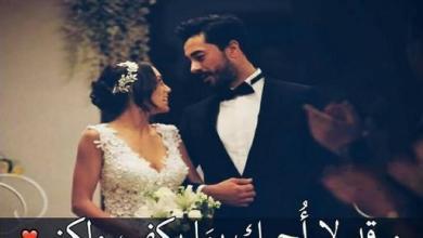 Photo of صور حب و غرام للعام الجديد 2020