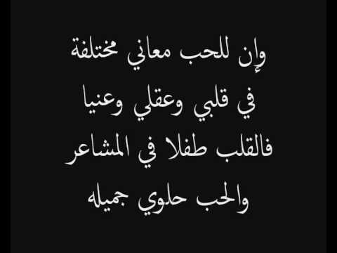 Photo of اشعار حب وغرام , ارق شعر معبر عن الحب والغرام
