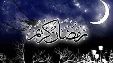 Photo of دعاء في رمضان , افضل الادعية المستجابة في رمضان