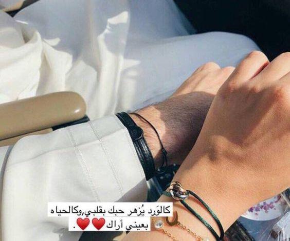 Photo of حب ورومانسيه , ارق صور حب ورومانسية