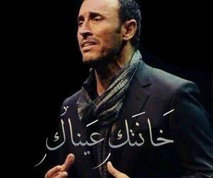 Photo of اكتب لك رسالة حب , اروع كلمات الاغنية رسالة حبا