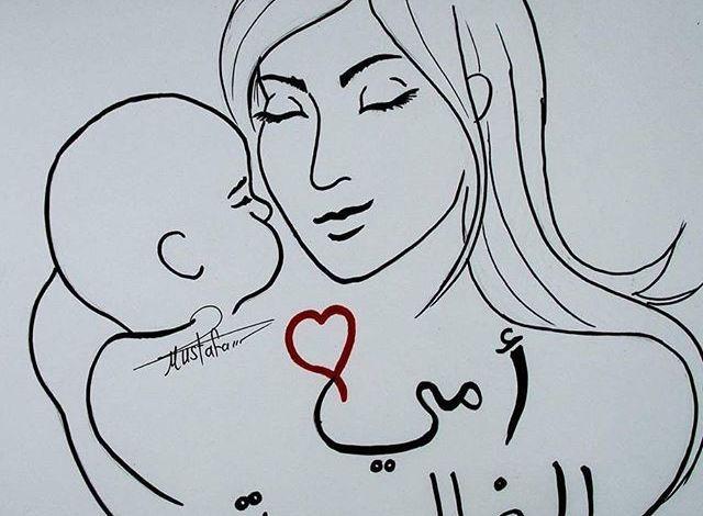 Photo of صور حزينة عن فراق الأم , دور الأم في حياة الأبناء