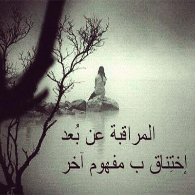 Photo of صور حزن وفراق , كلمات عن الحزن والزعل