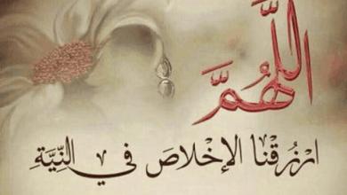 Photo of دعاء يوم جديد من أجمل أدعية الصباح