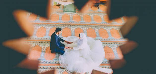 Photo of طرق الزواج المختلفة في العالم