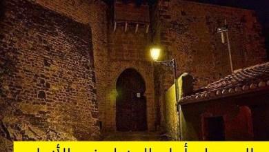 Photo of ماذا يعني وجود مصباح أمام المنزل في العهد الأندلسي