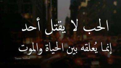 Photo of صور عبارات عن الفراق والوجع