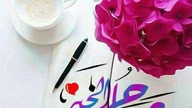 Photo of اجمل عبارات الصباح القصيرة