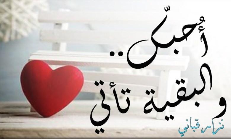 Photo of أجمل أبيات شعر رومانسي