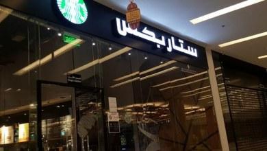 Photo of أفضل 5 مولات و مراكز تسوق شهيرة في محافظة عسير