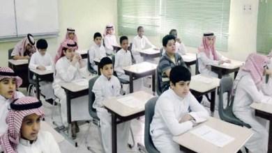 Photo of أفضل 7 مدارس أهلية متميزة في الدمام