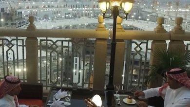 Photo of أشهر 9 مطاعم قريبة من الحرم في مكة المكرمة