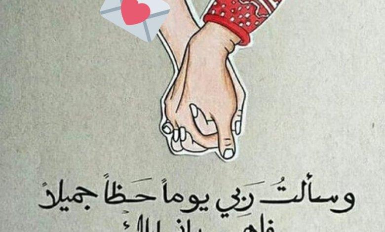 Photo of أرق 35 رسالة رومانسية مع أجمل الكلمات الرومانسية للبنات