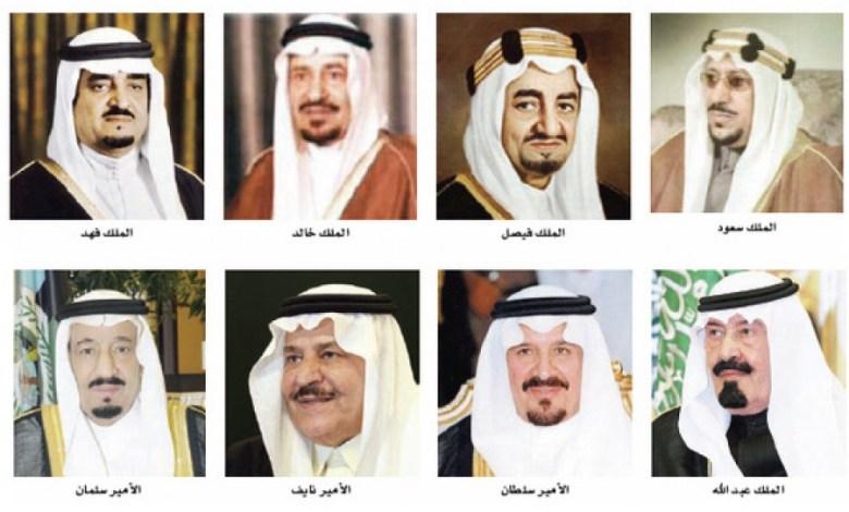 Photo of أهم 11 صورة لملوك المملكة العربية السعودية