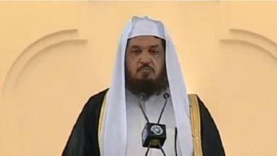 """Photo of محكمة كويتية تصدر حكمها النهائي بشأن قضية إساءة الداعية """"حامد العلي"""" للإمارات"""