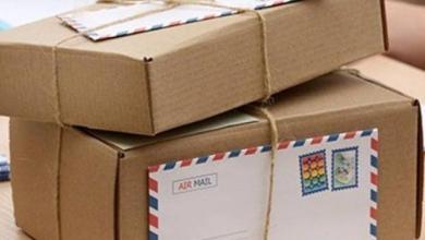 Photo of وزارة الصحة : لاخطورة من استلام الطرود البريدية من الصين