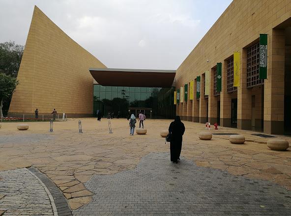 الأماكن السياحية في السعودية