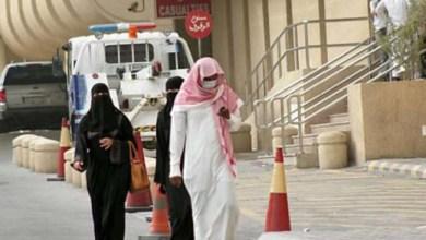Photo of كشف حقيقة وجود 244 إصابة بفيروس كورونا في السعودية