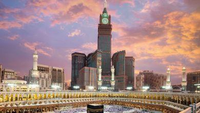 Photo of أرخص 8 فنادق في مكة قرب الحرم