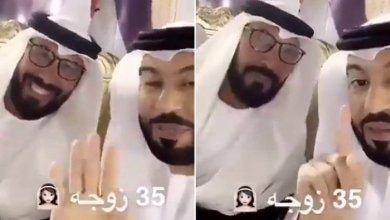 Photo of شاهد: رجل خليجي يتباهى بزواجه 35 مرة خلال 17 عاماً