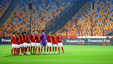 Photo of إعلان فوز الأهلي المصري بالقمة لعدم وصول الزمالك لملعب المباراة !