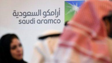 Photo of الكشف عن سعر إغلاق سهم أرامكو اليوم الأحد