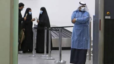 Photo of سفارة المملكة في البحرين تصدر تعليمات هامة للمواطنين بعد إصابة 4 سعوديات بكورونا