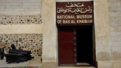Photo of أشهر 7 أماكن جذبا للسياح في رأس الخيمة