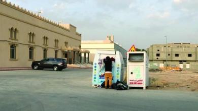 Photo of لإعادة بيعها عبر الإنترنت.. مجهولون يسرقون ملابس التبرعات من أمام جوامع بالرياض