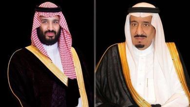 Photo of برقيتان من خادم الحرمين وولي العهد لأمير الكويت