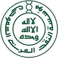 Photo of «النقد» تقرُّ تعديلات تخص حسابات الأوقاف البنكية