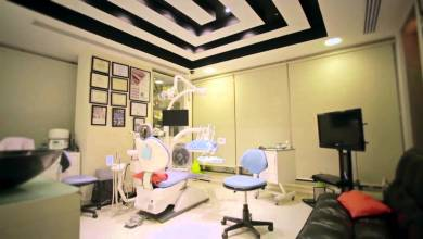 Photo of أفضل 9 أطباء أسنان بالمدينة المنورة
