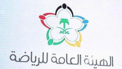 Photo of «هيئة الرياضة» تبدأ التحقيق بمباراة الشباب والنصر
