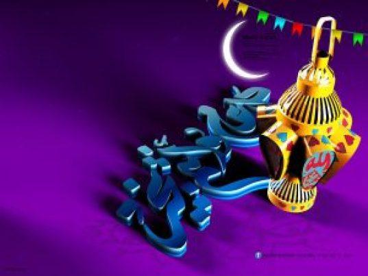 رمضان 1