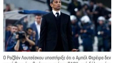 """Photo of بالصور.. مدرب الهلال يفتح قلبه لليونانيين ويكشف عن وجهة نظر """"غير متوقعة""""!"""