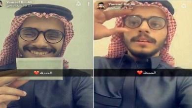 Photo of شاهد: يوسف العماري ينشر فيديو لحظة استلامه الهوية الوطنية بعد 24 عام من الاختطاف