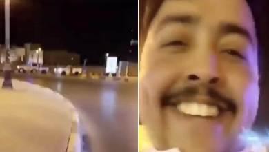 """Photo of القبض على مشهور سناب وصاحب عبارة """"طاطا بطاطا"""" لمخالفته قرار منع التجول– فيديو"""