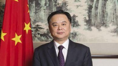 Photo of السفير الصيني بالرياض: نثق بقدرة المملكة على احتواء فيروس كورونا