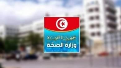"""Photo of تونس تسجِّل 34 إصابة جديدة بـ""""كورونا"""" ليرتفع إجمالي المصابين إلى 312"""
