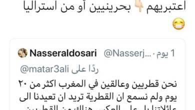 Photo of قطريون عالقون بالمغرب: نطالب بإعادتنا.. وآخرون يسخرون: ننصحكم بالموالاة لإيران ليُنظَر في أمركم