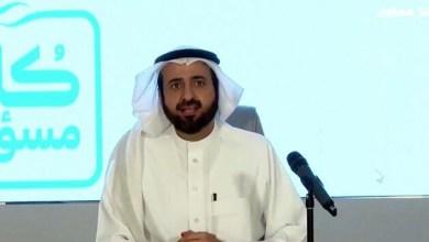 Photo of بالفيديو: وزير الصحة يزف بشرى من خادم الحرمين بتقديم علاج فيروس كورونا مجانا للمواطنين والمقيمين ومخالفي الإقامة