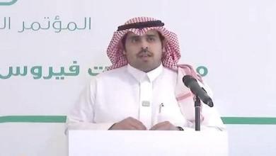 Photo of بالفيديو: متحدث التعليم الجامعي يعلق على مدى إمكانية إنهاء العام الدراسي الحالي