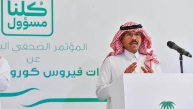 """Photo of هل سيجري عزل أحياء في الرياض لوقف انتشار كورونا؟.. متحدث """"الصحة"""" يجيب"""
