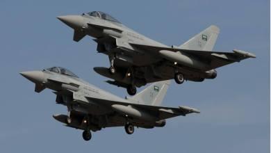 Photo of التحالف يعلن بدء عملية لتدمير أهداف عسكرية حوثية