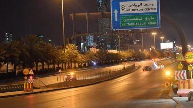 "Photo of ""الداخلية"" توضح تفاصيل قرار منع الدخول والخروج من مدن (الرياض، ومكة، والمدينة)"