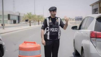 Photo of توضيح جديد من الأمن العام بشأن المركبات المستثناة من قرار منع التنقل بين المناطق والدخول للمدن الثلاث