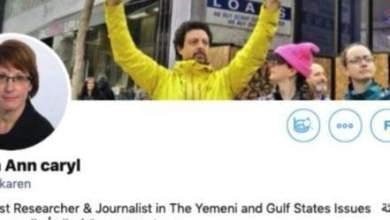 Photo of شاهد: التعرف على حساب مغرد يتابعه الآلاف نشر إشاعة إصابة محمد بن زايد بكورونا