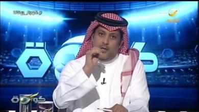 Photo of بالفيديو: تركي العجمة يواصل انتقاده للإعلام المُتعصب بكلمات مُثيرة.. ويكشف لماذا لم يصبح مثلهم؟!