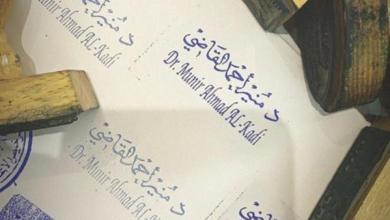 Photo of هل تذكرون لعبة النظارة التي تعرض صور مكة والمدينة؟ هذه قصة مصورها