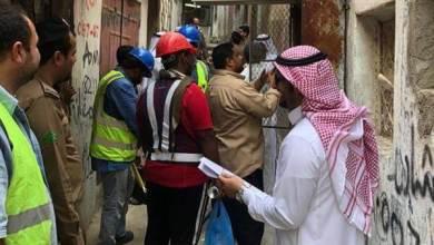 Photo of فصل الخدمات عن 114 عقاراً بحي النكاسة بمكة المكرمة تمهيدًا لإزالتها